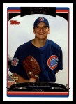 2006 Topps #319   -  Rich Hill Rookie Card Front Thumbnail