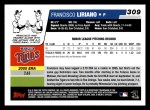 2006 Topps #309  Francisco Liriano  Back Thumbnail