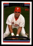 2006 Topps #306   -  Danny Sandoval Rookie Card Front Thumbnail