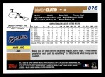 2006 Topps #375  Brady Clark  Back Thumbnail