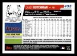 2006 Topps #433  Casey Kotchman  Back Thumbnail