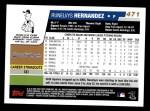 2006 Topps #471  Runelvys Hernandez  Back Thumbnail