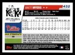 2006 Topps #432  Brett Myers  Back Thumbnail