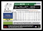 2006 Topps #495  Adrian Beltre  Back Thumbnail