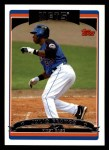 2006 Topps #431  Julio Franco  Front Thumbnail