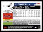 2006 Topps #445  Jeff Francoeur  Back Thumbnail