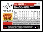 2006 Topps #526  Ryan Wagner  Back Thumbnail