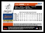 2006 Topps #557  Chris Burke  Back Thumbnail
