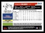 2006 Topps #543  Edinson Volquez  Back Thumbnail