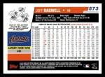 2006 Topps #573  Jeff Bagwell  Back Thumbnail