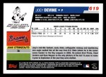 2006 Topps #619   -  Joey Devine Rookie Card Back Thumbnail