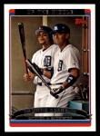2006 Topps #658   -  Ivan Rodriguez / Carlos Guillen Team Stars Front Thumbnail