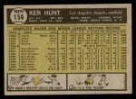 1961 Topps #156  Ken Hunt  Back Thumbnail