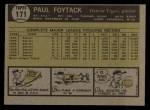 1961 Topps #171  Paul Foytack  Back Thumbnail