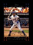 2007 Topps #76  Lastings Milledge  Front Thumbnail