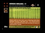 2007 Topps #4  Bengie Molina  Back Thumbnail