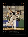 2007 Topps #82  Ian Snell  Front Thumbnail