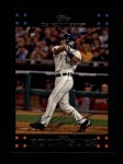 2007 Topps #70  Ivan Rodriguez  Front Thumbnail