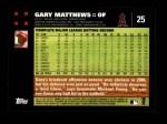 2007 Topps #25  Gary Matthews  Back Thumbnail