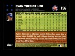 2007 Topps #156  Ryan Theriot  Back Thumbnail