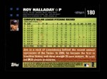2007 Topps #180  Roy Halladay  Back Thumbnail