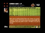 2007 Topps #162  Chris Ray  Back Thumbnail