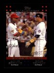 2007 Topps #176   -  Alfonso Soriano / Carlos Beltran Classic Combo Front Thumbnail