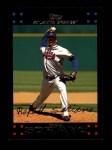 2007 Topps #107  Rafael Soriano  Front Thumbnail