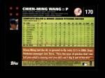 2007 Topps #170  Chien-Ming Wang  Back Thumbnail