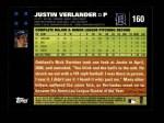 2007 Topps #160  Justin Verlander  Back Thumbnail