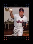 2007 Topps #277  Philip Humber  Front Thumbnail
