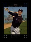 2007 Topps #279  Adam Lind  Front Thumbnail