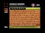 2007 Topps #251  Charlie Manuel  Back Thumbnail
