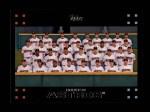 2007 Topps #233   Houston Astros Front Thumbnail