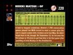 2007 Topps #220  Hideki Matsui  Back Thumbnail
