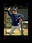 2007 Topps #248  Ron Gardenhire  Front Thumbnail