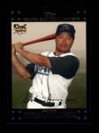 2007 Topps #341  Akinori Iwamura  Front Thumbnail