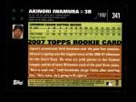 2007 Topps #341  Akinori Iwamura  Back Thumbnail