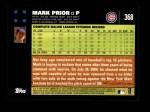 2007 Topps #368  Mark Prior  Back Thumbnail