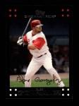 2007 Topps #384  Alex Gonzalez  Front Thumbnail