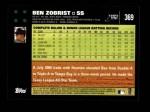 2007 Topps #369  Ben Zobrist  Back Thumbnail