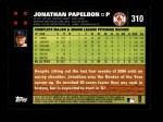 2007 Topps #310  Jonathan Papelbon  Back Thumbnail