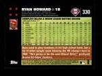 2007 Topps #330  Ryan Howard  Back Thumbnail