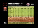 2007 Topps #330  Ryan Howard  Back Thumbnail