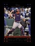 2007 Topps #318   -  Ivan Rodriguez Golden Glove Front Thumbnail
