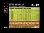 2007 Topps #402  Matt Morris  Back Thumbnail