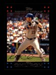 2007 Topps #469  Ryan Church  Front Thumbnail