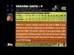 2007 Topps #432  Takashi Saito  Back Thumbnail