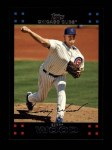 2007 Topps #468  Kerry Wood  Front Thumbnail
