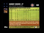 2007 Topps #468  Kerry Wood  Back Thumbnail